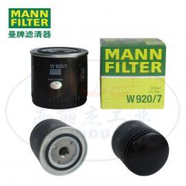 MANN-FILTER(曼牌�V清器)�C油 油�VW920/7