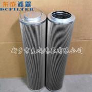 东成滤器钢厂不锈钢滤芯HCY-8300EOM20HYK