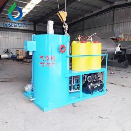 百思特竖流式溶气气浮机 屠宰养殖场废水处理设备BEST