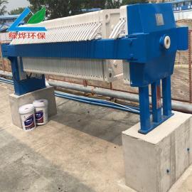 绿烨玻璃厂化工厂废水处理板框压滤机XMAY520