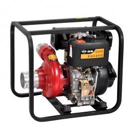 �h�_ 柴油�C自吸式大流量4寸水泵/防汛抽水�C HS40PIE