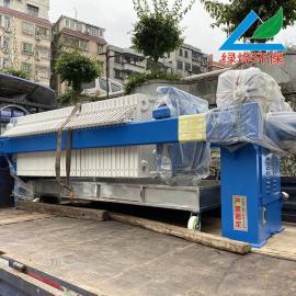 绿烨化工厂废水板框压滤机