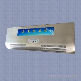 壁挂式臭氧消毒机