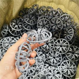 烧碱项目51mm泰勒花环CPVC花环填料梅花环