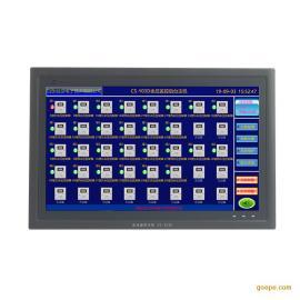 网络型余压监控系统|智能主机|余压监控器—创世beplay体育中国官网