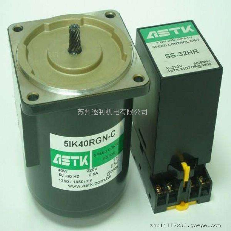ASTK减速机马达3GN6S