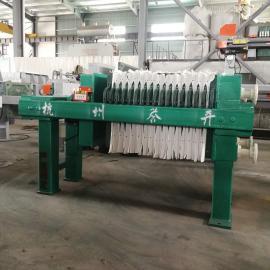 誉开化工污水处理压滤机说明洗砂厂污泥处理压滤机