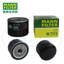 MANNFILTER(曼牌�V清器)MANNFILTER曼牌�V 清器油�V芯W77/2