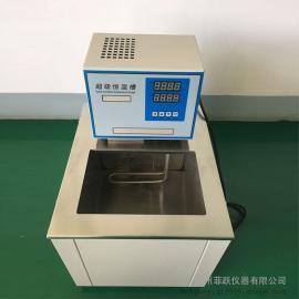 菲跃 FY-05-05L 实验室磁力搅拌低温恒温槽制造商