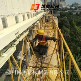 博奥 桥梁侧面施工平台 A288