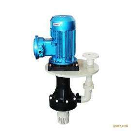 盛泽 PVDF防爆立式泵 高温耐酸碱液下泵 氟塑料可空转槽内循环碱液泵 KTD-40SK-1