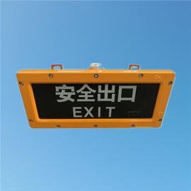 �之光 LED��急防爆�酥�舭踩�出口 XBG8340
