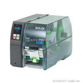 德国CAB条码打印机贴标机MACH1/MACH2