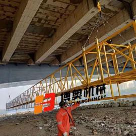 博奥 桥梁喷涂油漆专用施工吊篮 12米