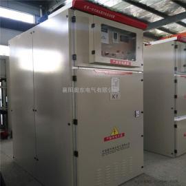 高压软起动柜降低起动电流效果好 奥东电气 ADGR