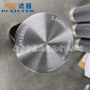 东成滤器液压站滤芯R9280069262.0400H10XL-B00-0-M