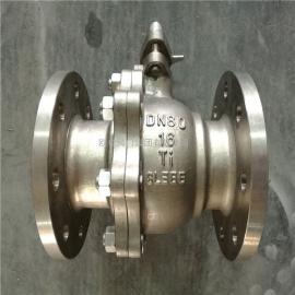 TA10钛合金球阀Q41F-16TA10欧电阀门