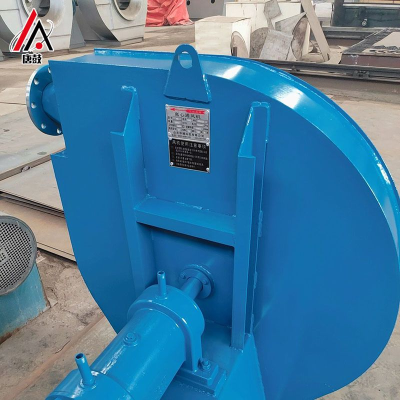 310不锈钢900度高温热风循环风机唐鼓