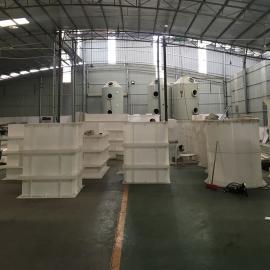 绿明辉加工定制立式容器PP酸洗电镀槽厂家直销