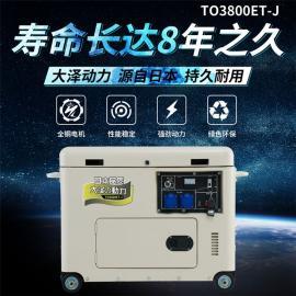 TOTO5 5KW静音汽油发电机 TOTO5