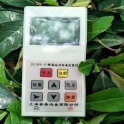皮托管流量计管道风速仪JX1000-1F