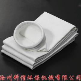除尘器配件 布袋收尘袋涤纶氟美斯 PPS高温布袋