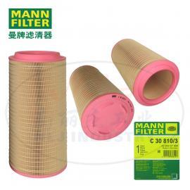 MANN-FILTER(曼牌滤清器)空滤、空压机配件C30810/3