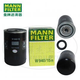 MANN-FILTER曼牌滤清器油滤芯W940/15n
