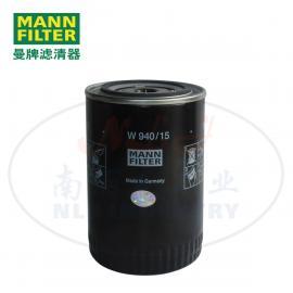 0531000001真空泵用油滤W940/15n