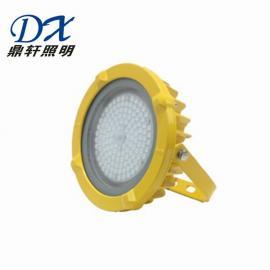 鼎轩照明120W石油化工吸顶LED防爆灯XWP8800-C