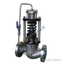 良泰 蒸汽管道�p�洪y自力式N-64C|�T�材�|自力式�毫φ{��y ZZY