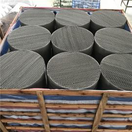 科隆牌15丝径CY700型丝网波纹规整填料的堆积密度