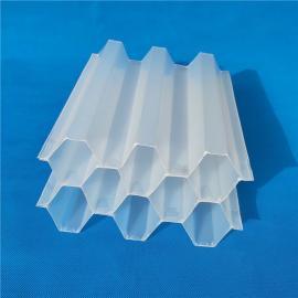 ST PP/PVC六角蜂�C斜管填料 35mm