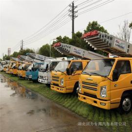 电力安装45米单排高空作业车 江铃