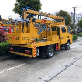 路灯维修18米单排高空作业车 江铃