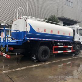 程力威福田5吨卫生防疫车现货自提价东风