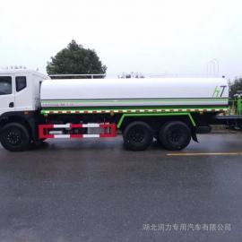 程力威解放16吨消毒防疫车指导价东风