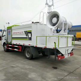 程力威解放5吨卫生防疫车指导价东风
