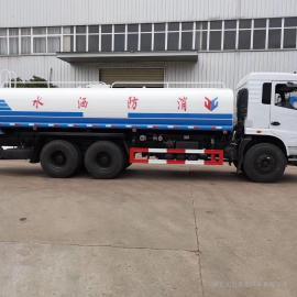 福田5吨卫生防疫车销售电话东风
