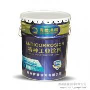 环氧呋喃树脂防腐漆