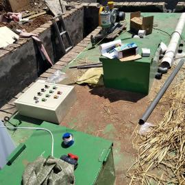 小宇环保 太阳能光伏发电站污水处理设备 wsz