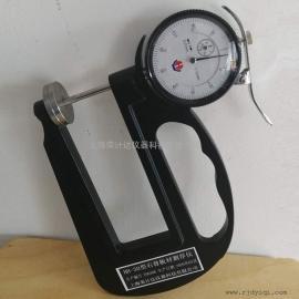 荣计达荣计达石膏板材厚度测定仪BH-30