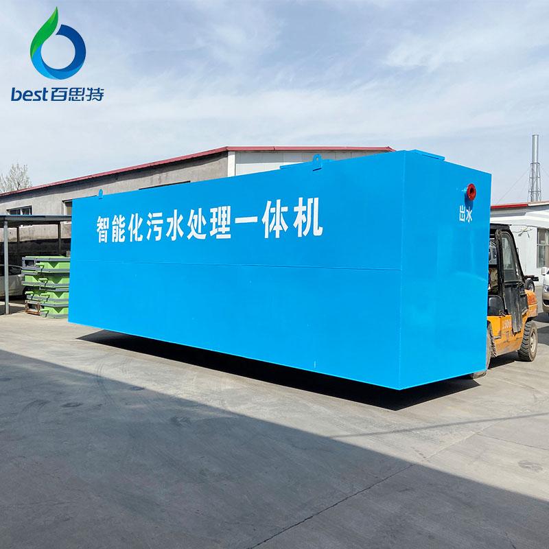百思特环保食品废水处理装置 豆制品污水处理设备BETYTH-10