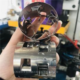 湿法脱酸塔用DN76*1.0mm金属鲍尔环及不锈钢散堆填料科隆牌