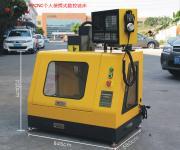 育能教�W�悼�C床 育能�b��XK200桌面型CNC