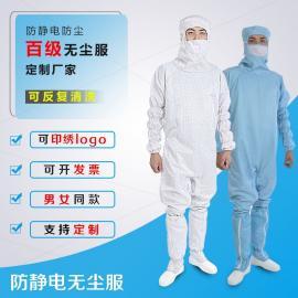 LINKWORLD凌亦浩微电子无尘工作服 三连体胯开防尘防静电服LH-100