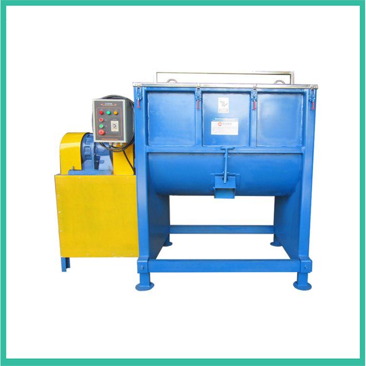 �t���C械塑料�w�;焐��C 大型粉末�P式��拌�CHBW-500KG
