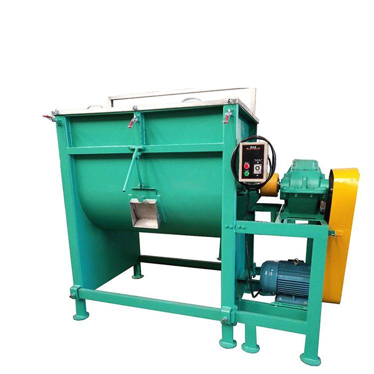 流动改性剂卧式搅拌机 化工粉料混合机 HBQW-1000