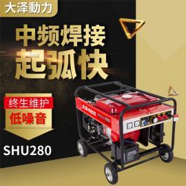 大泽动力230A汽油发电焊机方便移动TOTO230A