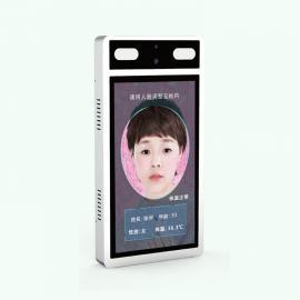 HW-TF100 测体温人脸机 双目人脸识别测温一体机 乐佳